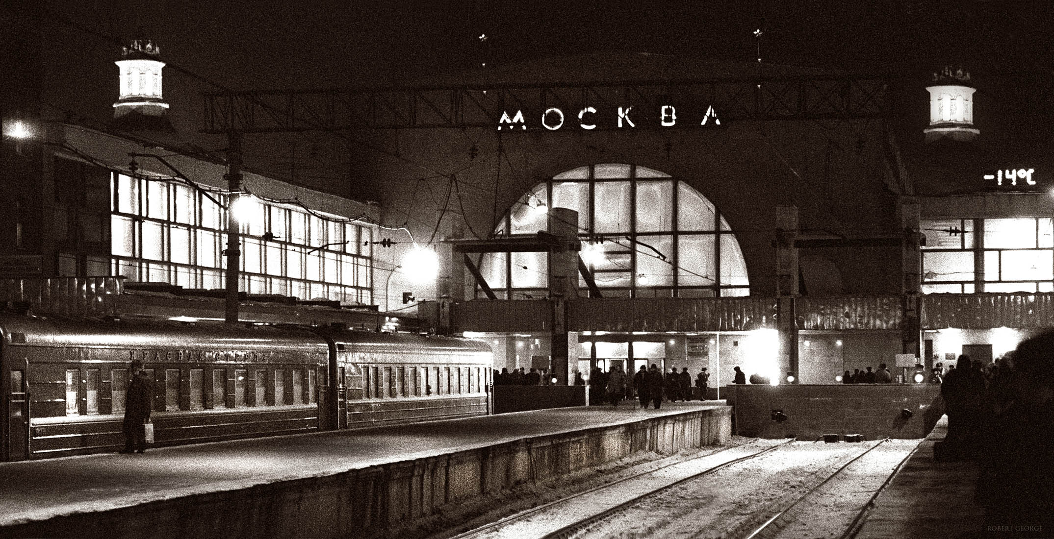 Moscow train station in winter, 1995